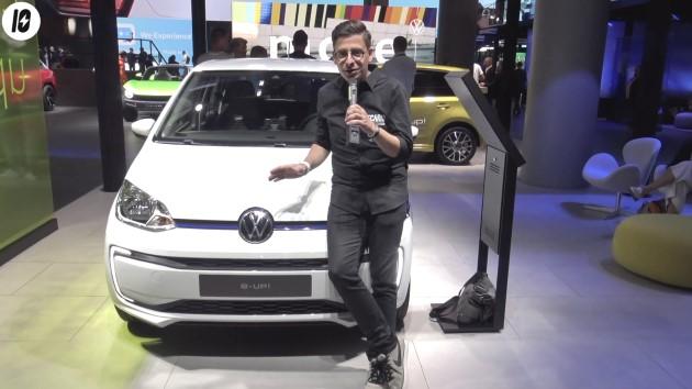 Volkswagen eUp e-up front iaa 2019